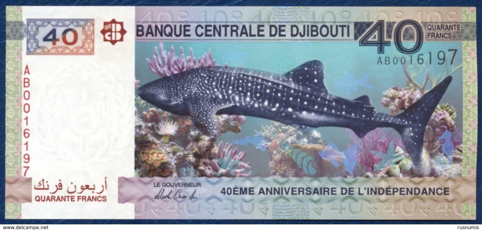 DJIBOUTI 40 FRANCS P-NEW  40th ANNIVERSARY OF INDEPENDENCE UNDERWATER FAUNA FISH 2017 UNC - Djibouti