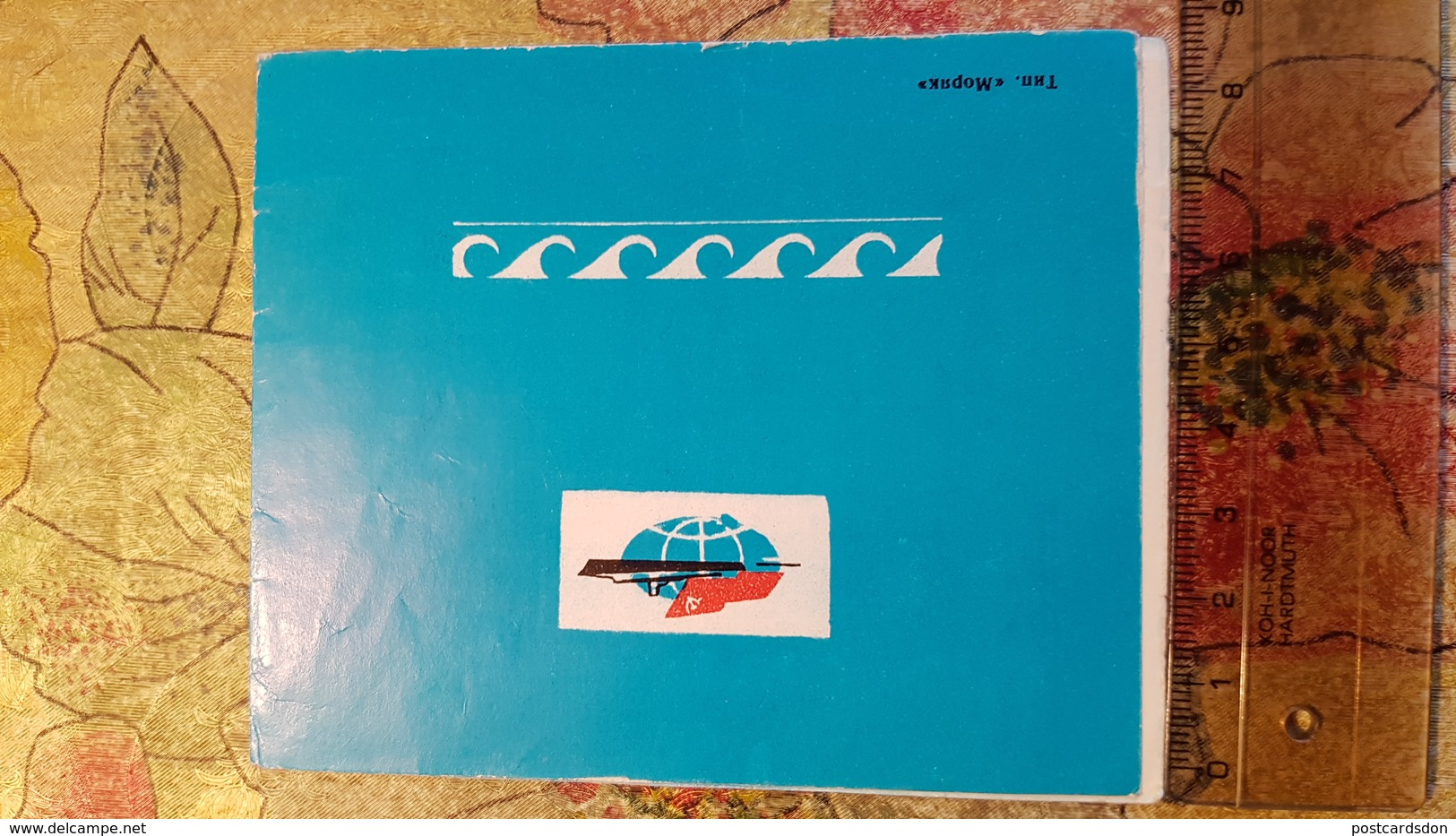 USSR-Embarkation Card Black Sea Steamship Company 1960s TBILISI SHIP - Europa