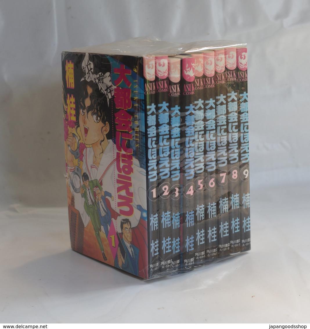 Daitokai Ni Hoero Vol. 1 ~ 9 ( Kusunoki Kei ) - Livres, BD, Revues