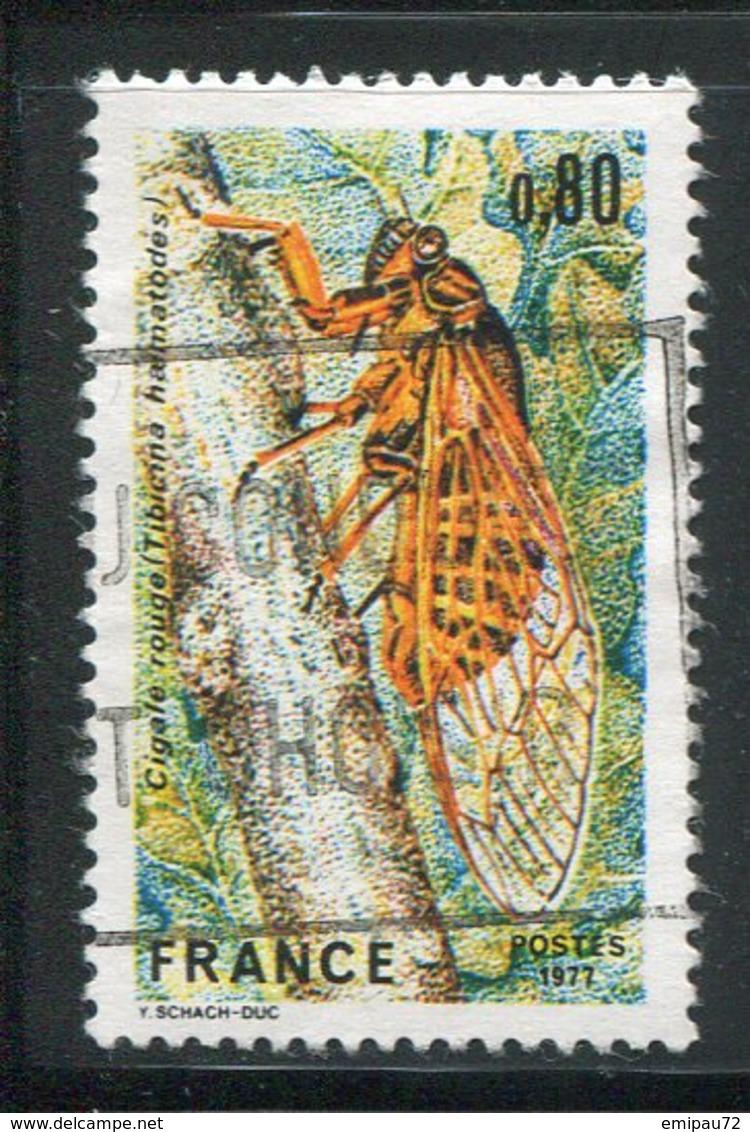 FRANCE- Y&T N°1946- Oblitéré (cigale) - Other