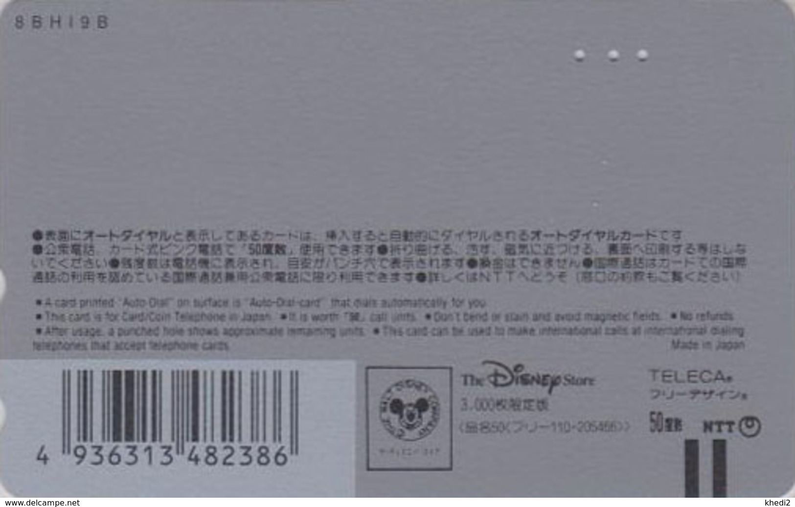 Télécarte Japon / 110-205466 - DISNEY STORE GO - MICKEY MINNIE DONALD MT FUJI - HIEZU 1999 - Japan Phonecard / 3000 EX - Disney
