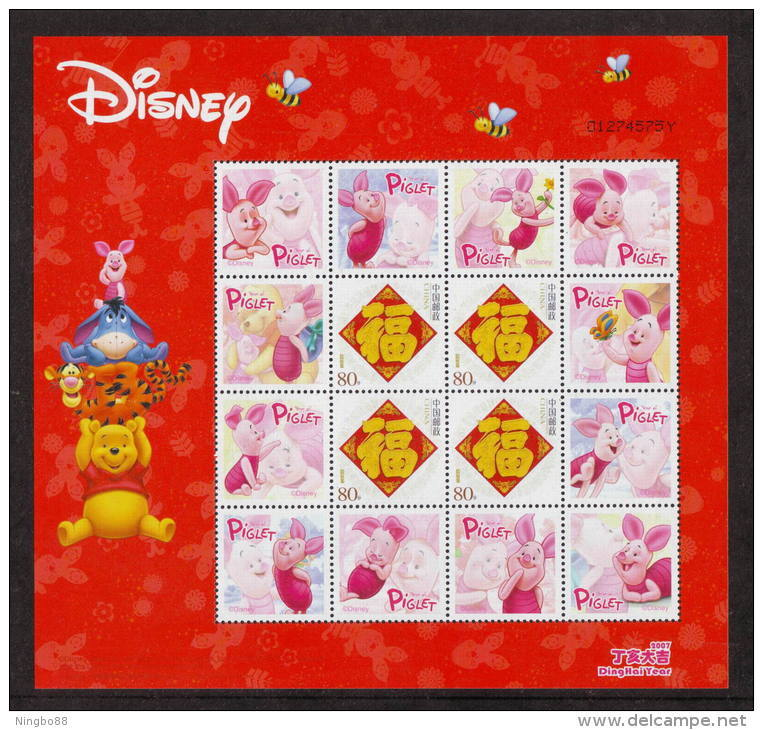 China 2007 Lunar New Year Of Pig Year Greeting Personalization Souvenir Sheet MNH,Disney Cartoon Winnie The Pooh Piglet - Disney
