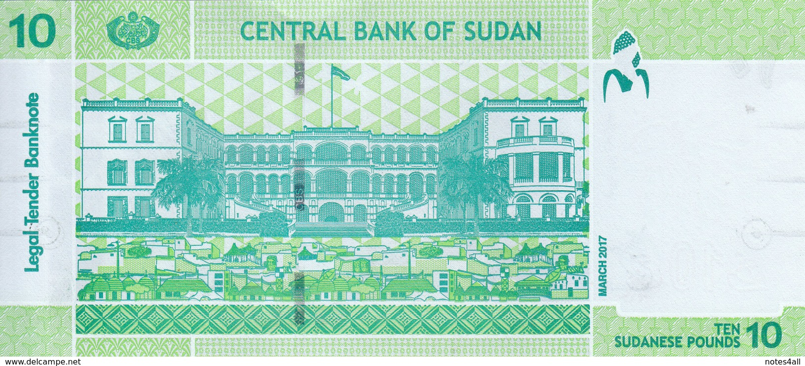 SUDAN 10 POUNDS 2017 P-73 UNC */* - Soudan