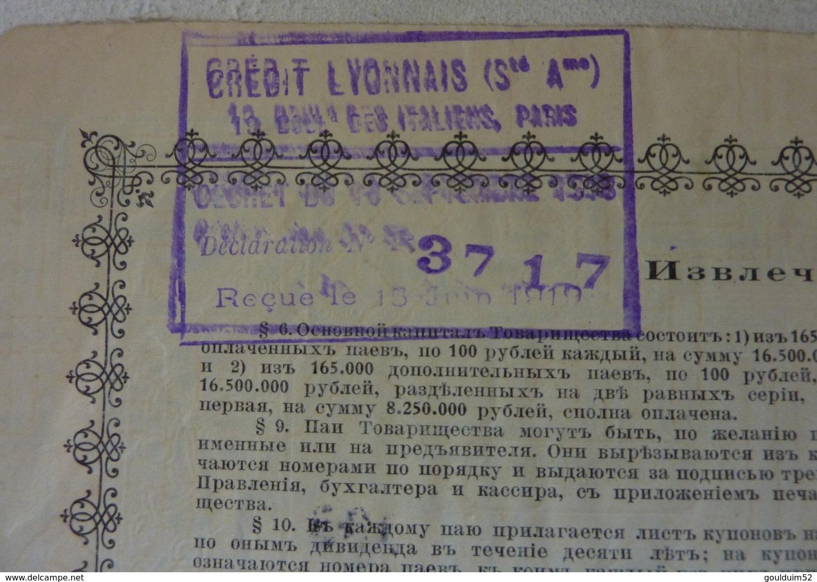 Action De Cent Roubles - Russie