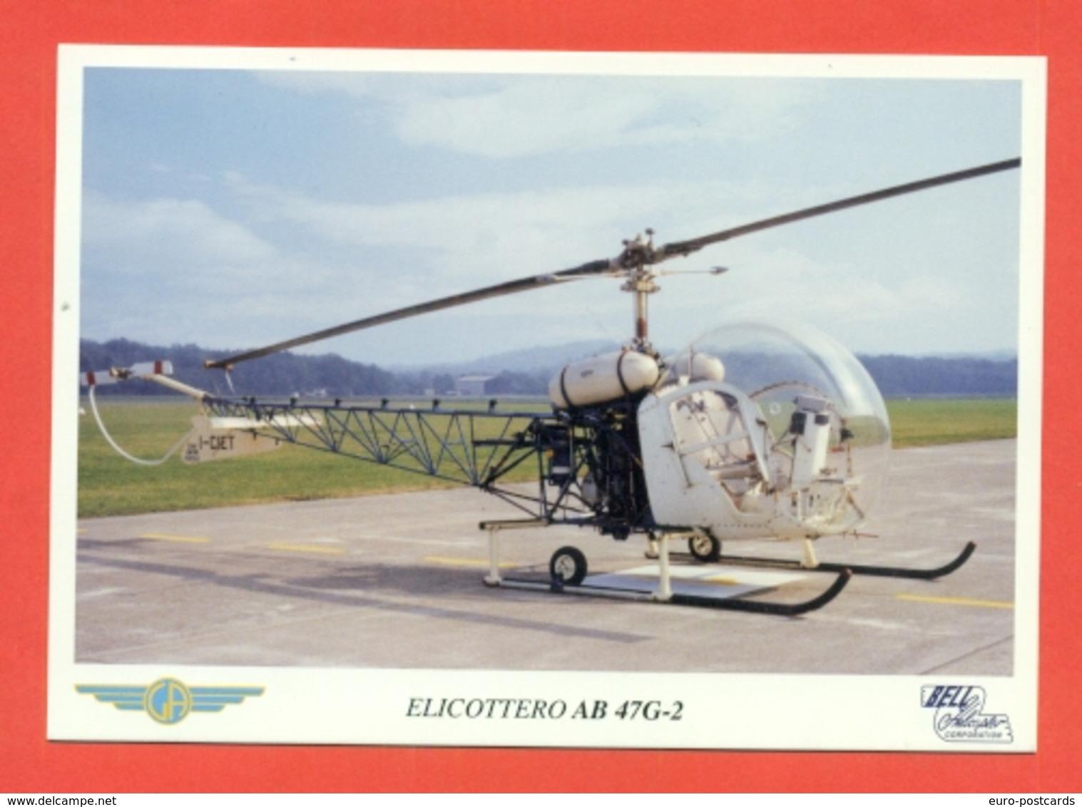 ELICOTTERI-AB 47G-2 -SAMARATE-MUSEO AGUSTA - MARCOFILIA - Elicotteri