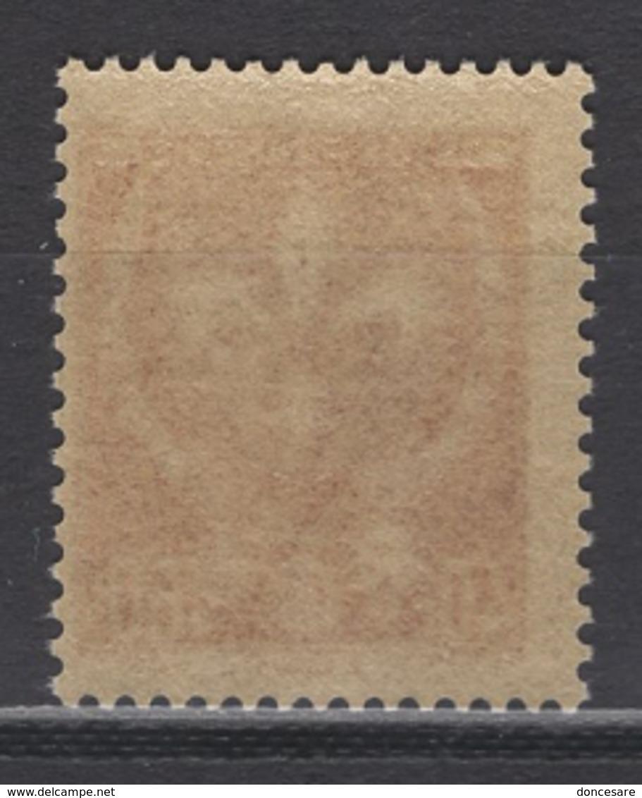 FRANCE 1941 -  Y.T. N° 527 - NEUF** /3 - France