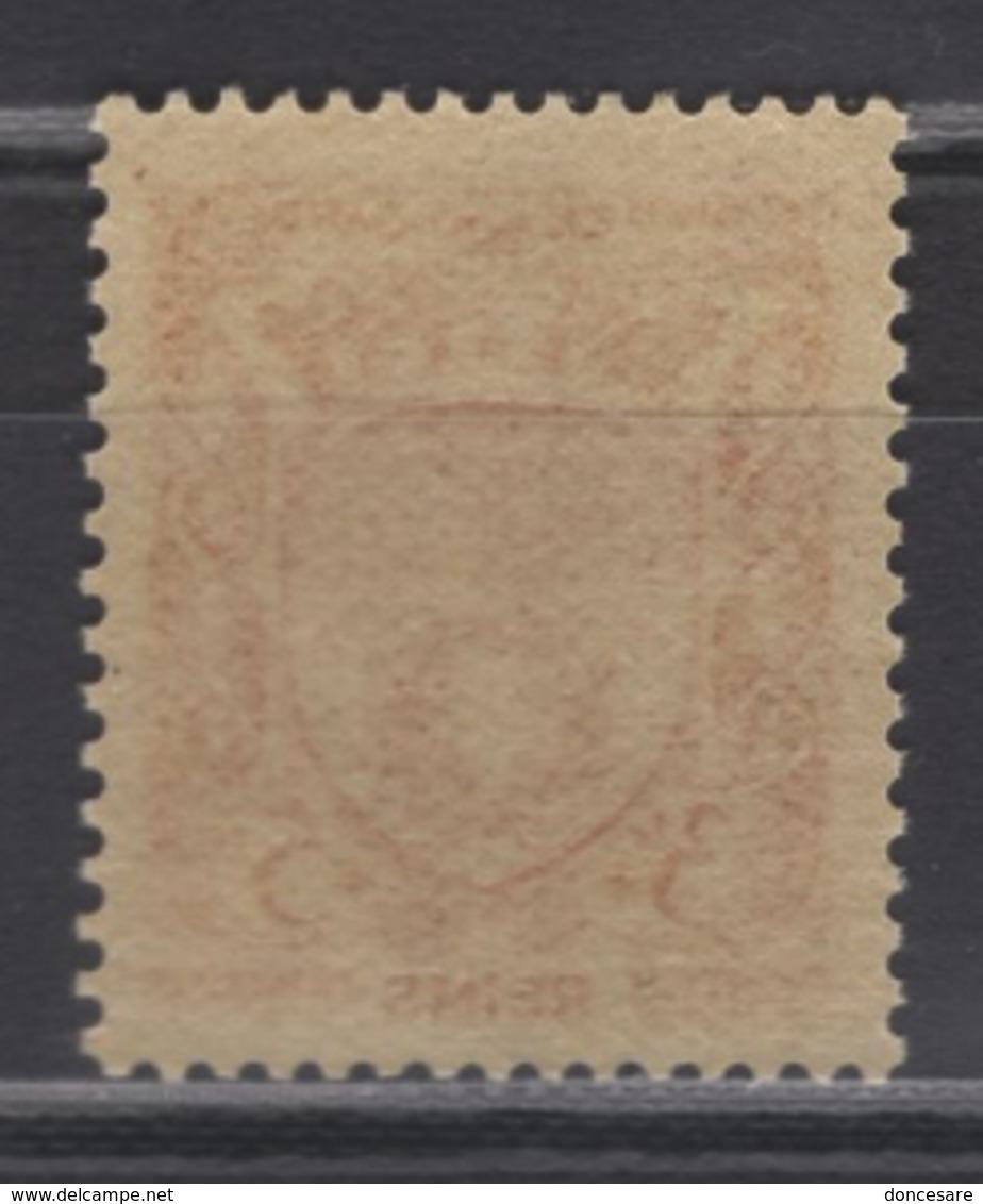 FRANCE 1941 - Y.T. N° 535 - NEUF** - Unused Stamps