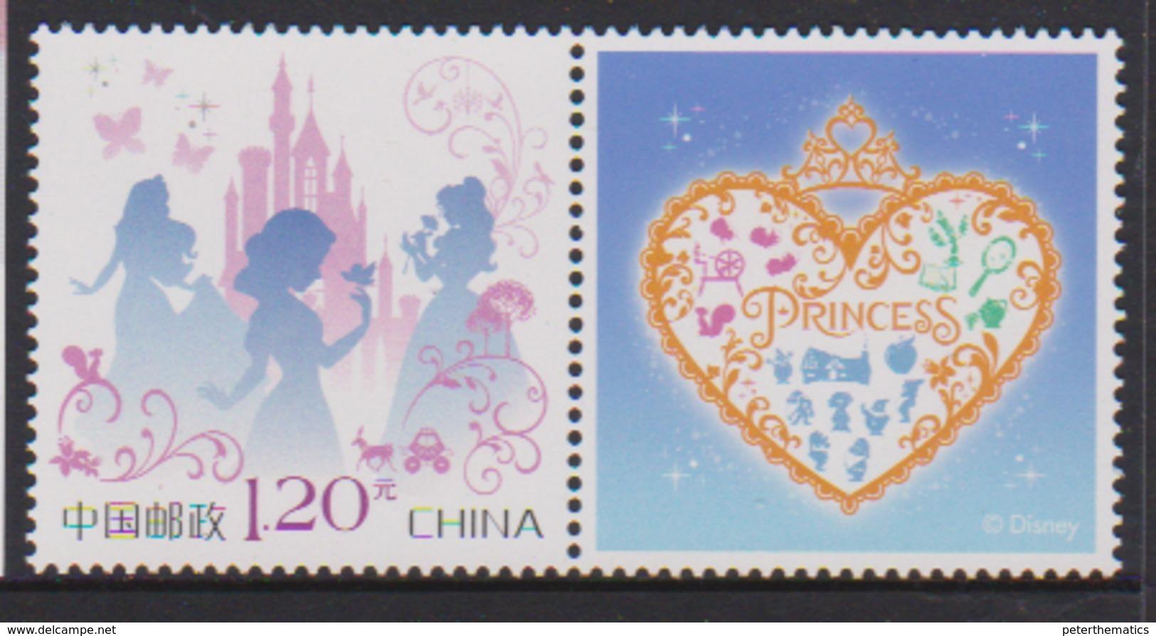 CHINA, 2017, MNH, DISNEYLAND, PRINCESS, PERSONALIZED STAMP, 1v - Disney