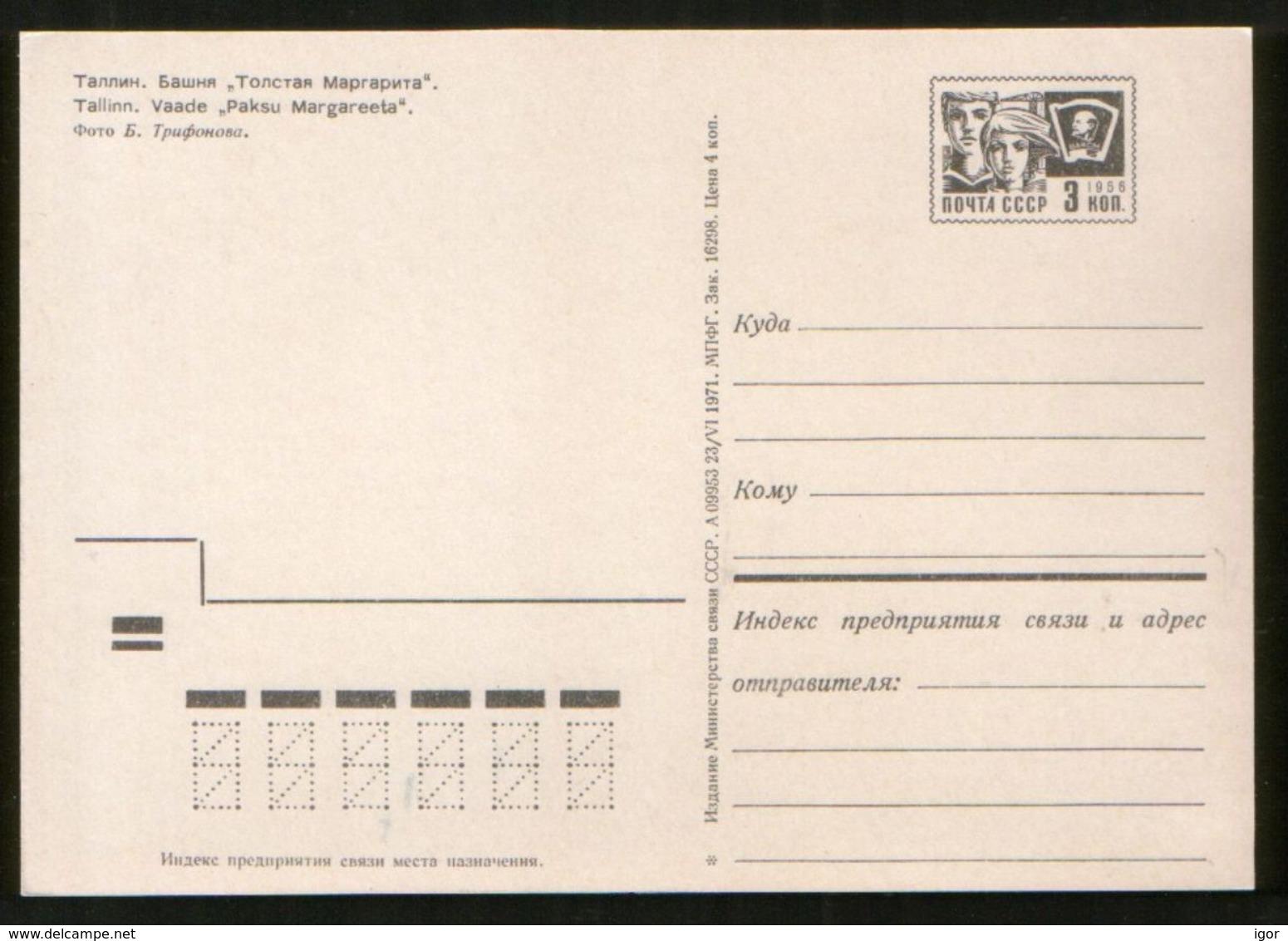 "USSR Estonia 1971 Stationery Postcard Tallinn. Tower ""Thick Margarita"" - Estonia"