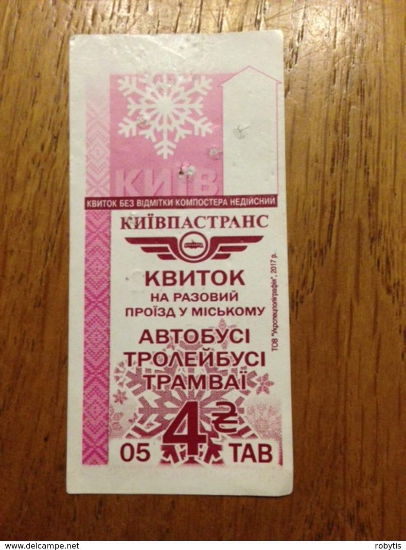 Ukraina Kiev One Way Ticket Bus Tram 2018 - Europa