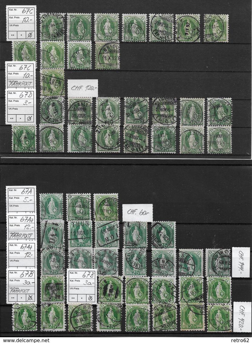 1882 - 1906 STEHENDE HELVETIA Gezähnt → SELTEN SO ANGEBOTEN ►SBK 66A BIS 100B◄ - 1882-1906 Armoiries, Helvetia Debout & UPU