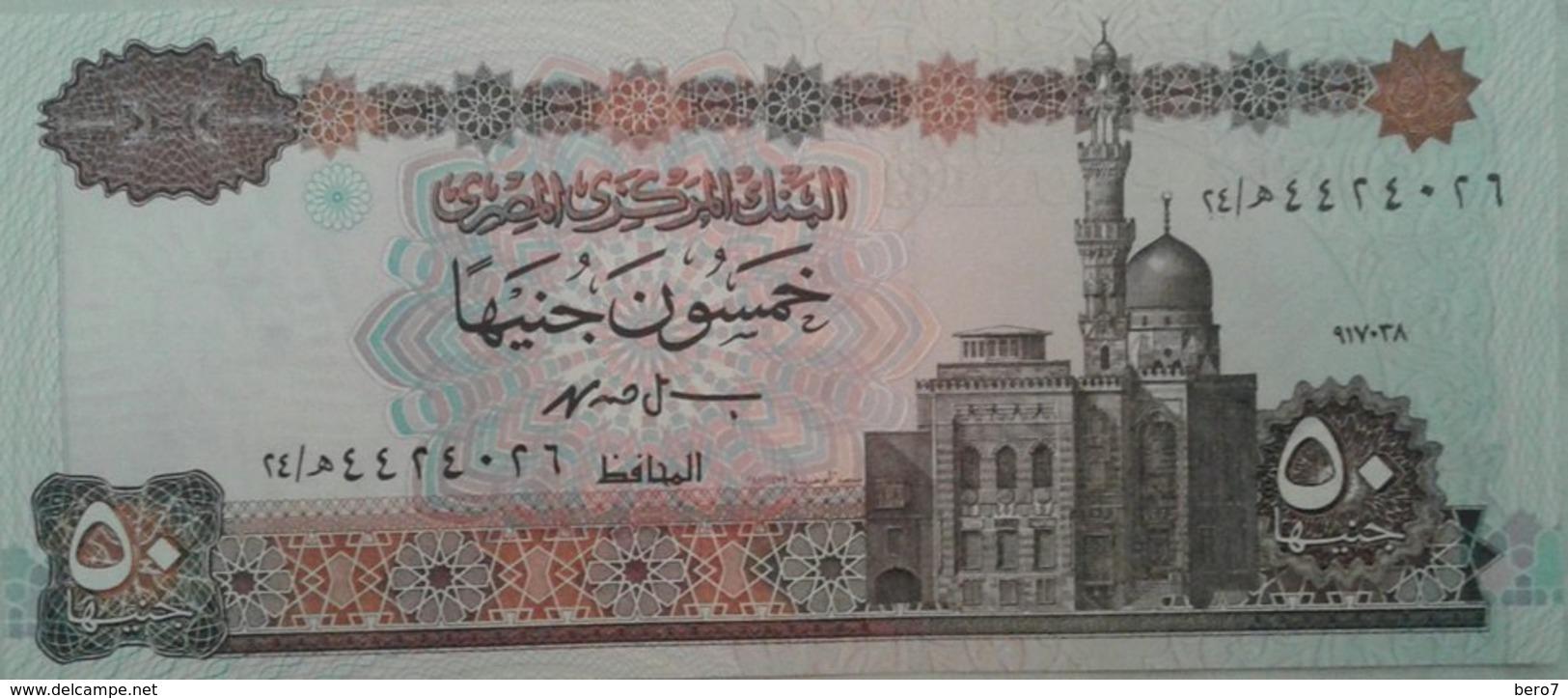 50 Pounds Egypt 1998 UNC Perfix # 24 Ismail Hasan (Egypte) (Egitto) (Ägypten) (Egipto) (Egypten)  Africa - Egypte