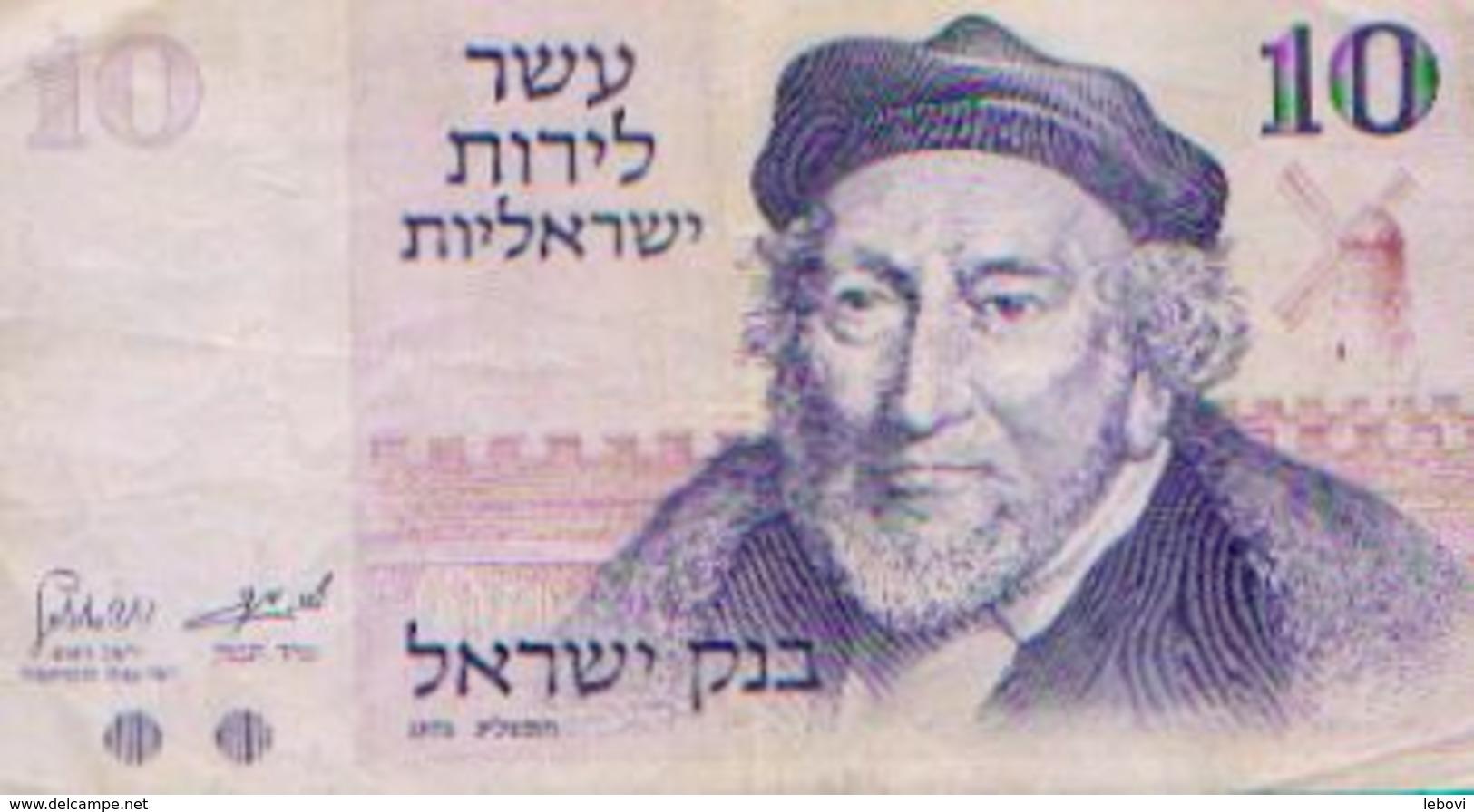 ISRAËL  – 10 Sheqalim - Israel