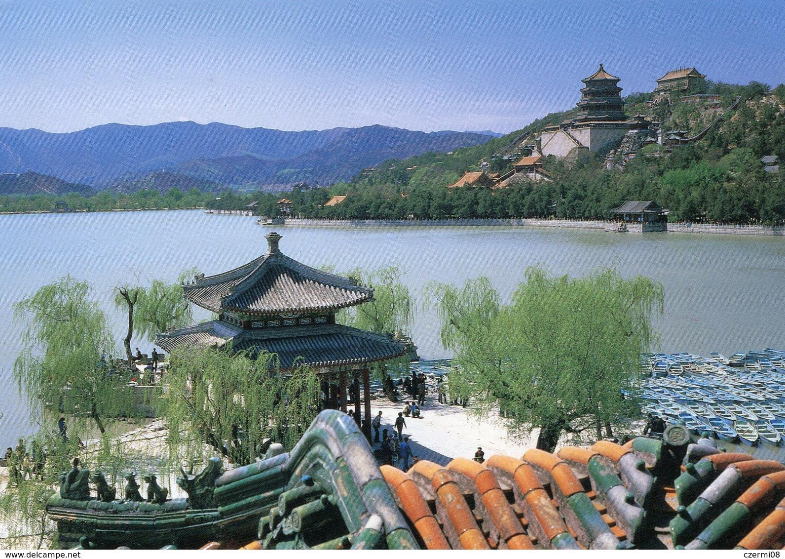 China - Postcard - Carte Postale - Chine