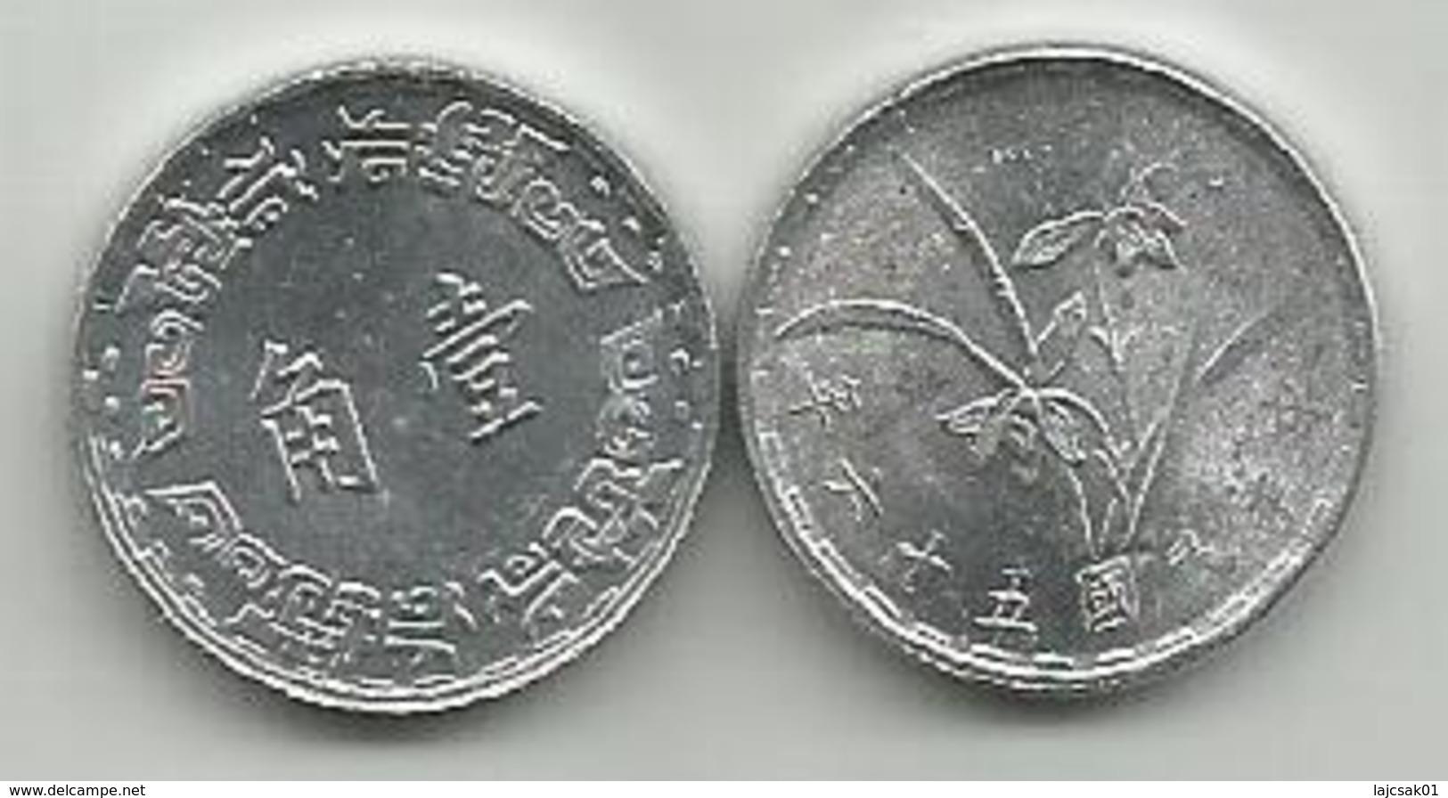 Taiwan 1 Jiao 1967. Y#545 HIGH GRADE - Taiwan