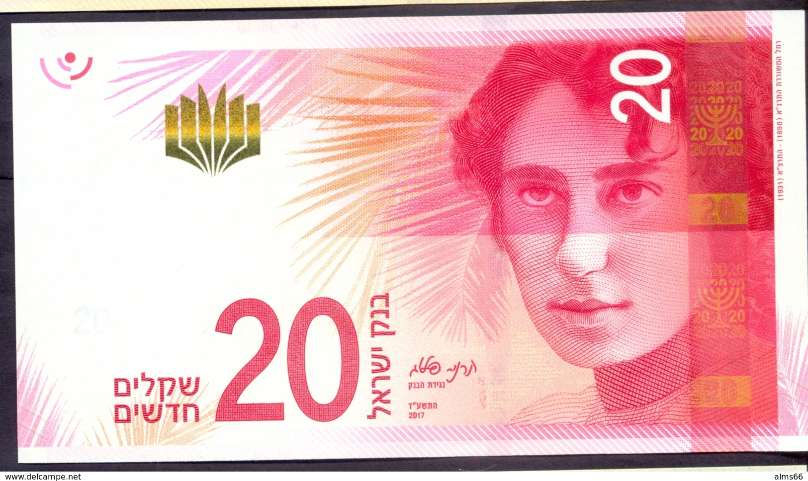 Israel 20 New Shekels 2017 UNC P-NEW - Israel