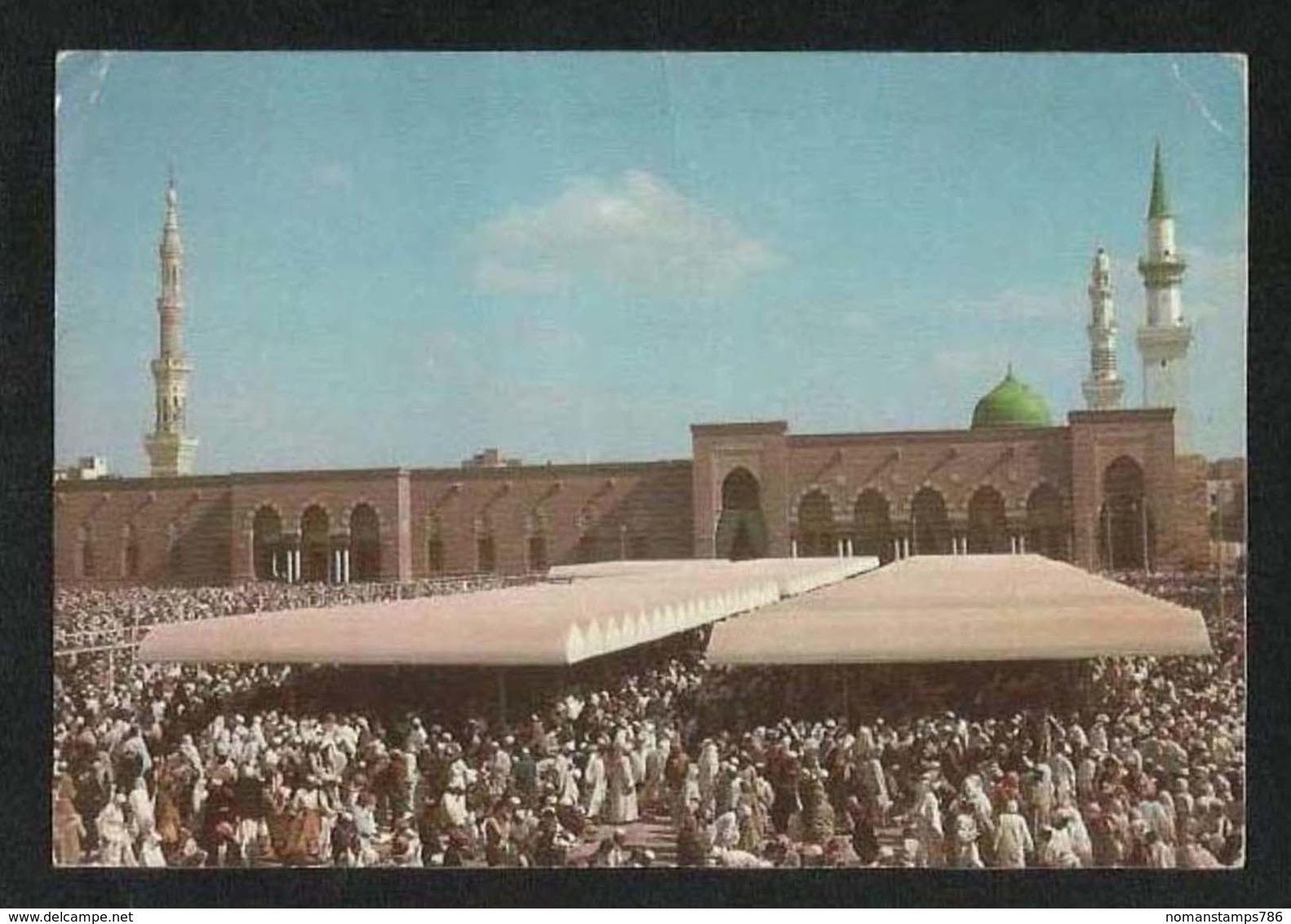 Saudi Arabia Picture Postcard Holy Mosque Madinah Bab Al Salam Friday Prayer View Card - Arabie Saoudite
