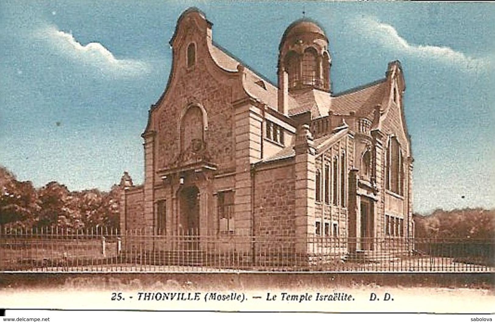 Thionville Judaica Jewish Synagogue - Thionville