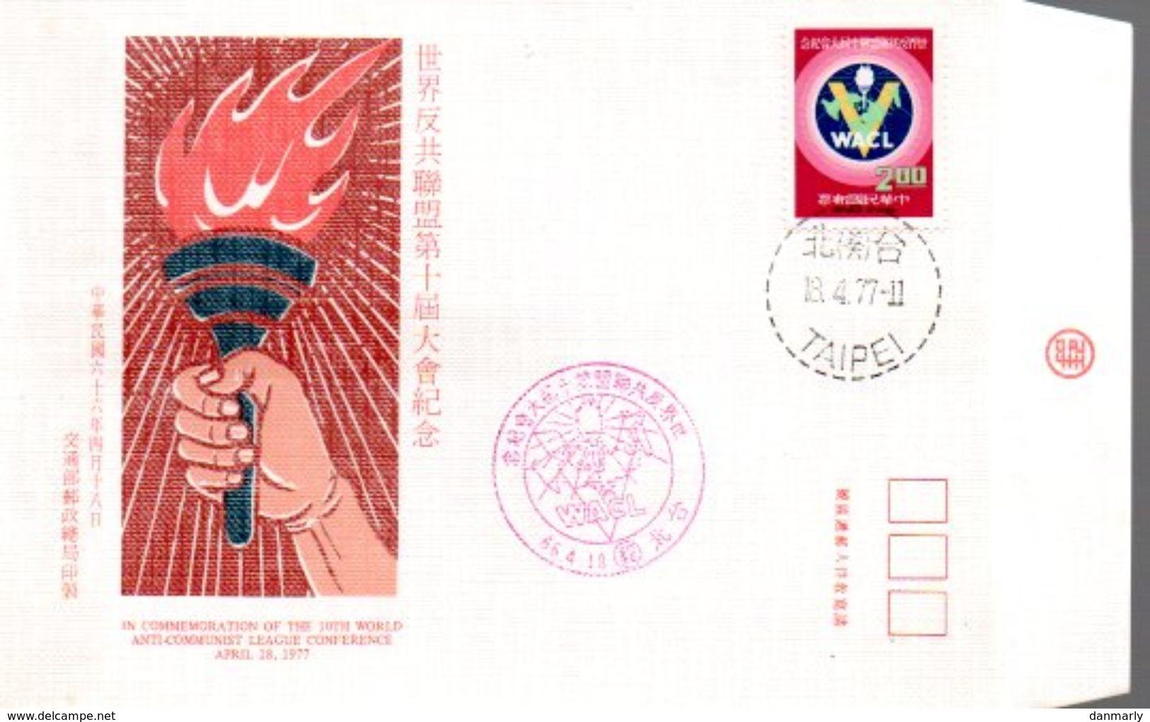 TAIWAN : FDC:Conférence Mondiale Anti-communiste Du 18 Avril 1977 à Taipei - Other