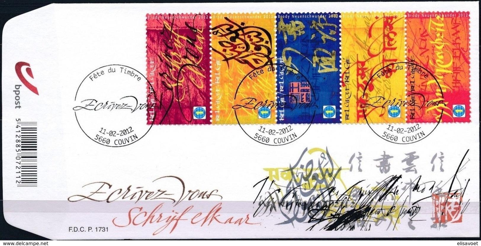 Belgie Belgique  2012 OCBn° FDC 4211-4215 (o) Oblitéré  Used Cote 15,00 Euro  Kalligrafie Calligraphie - 2001-10