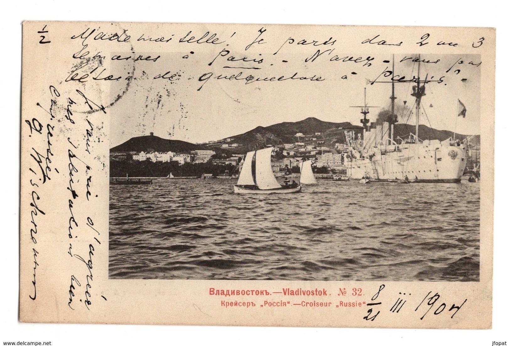 RUSSIE - VLADIVOSTOK Croiseur, Pionnière - Russie