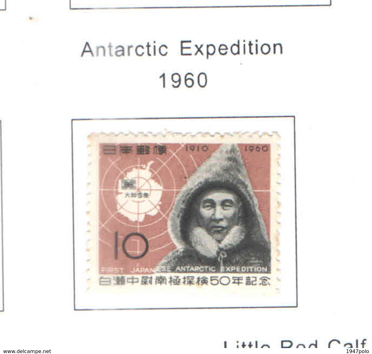 Giappone PO 1960 Exped.antartico Scott.708+See Scan On Scott.Page; - 1926-89 Imperatore Hirohito (Periodo Showa)