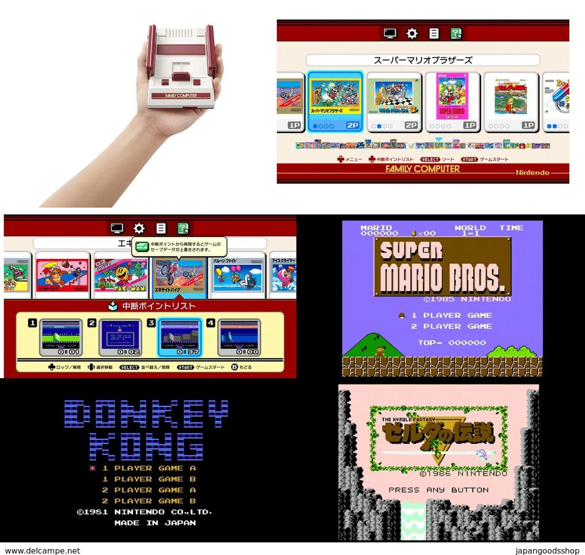 Famicom Classic Mini - Consoles