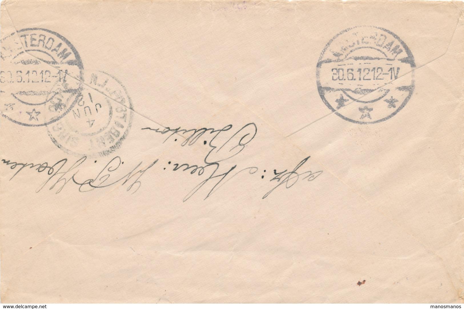 268/27 - SINGAPORE / NL INDIES - Lettre TP NL Indies BILLITON 1912 Vers AMSTERDAM Via N.I. Postagent SINGAPORE - Indes Néerlandaises