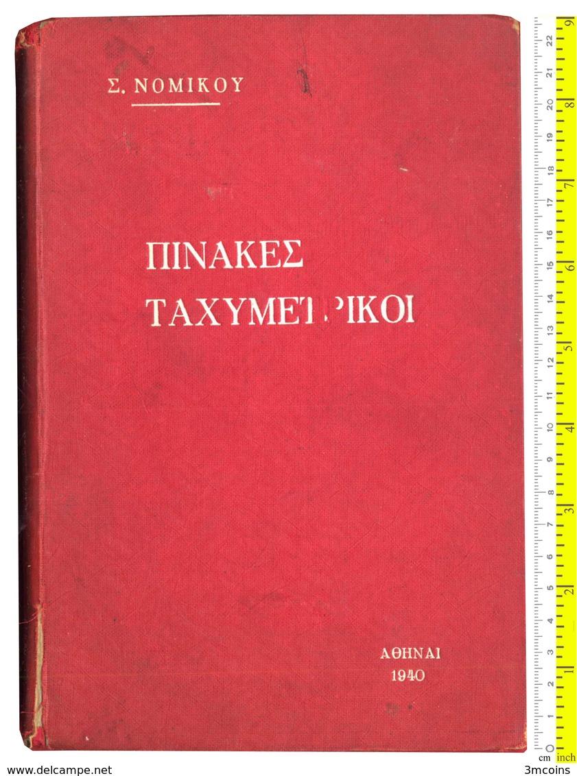 B-18673 Greece 1940. Tachometer Tables. Book 128 Pg. - Livres, BD, Revues