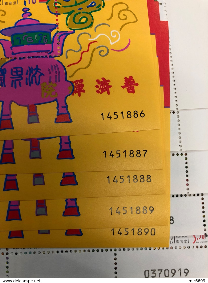MACAU - TEMPLE OF GODNESS KUN IAM - LOT OF 5 S\S + 6 SHEETLET + 1 SET - FACE VALUE OVER 40 EUROS - 1999-... Sonderverwaltungszone Der China