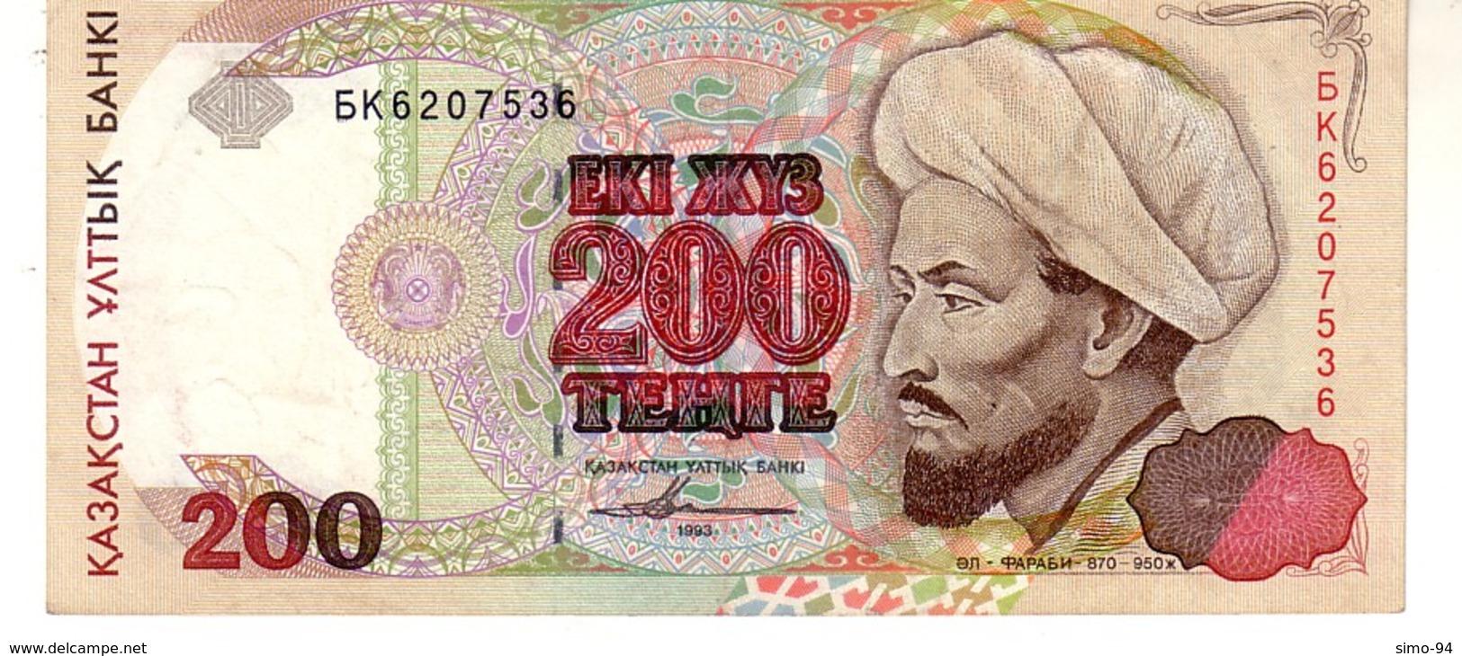 KAZAKHSTAN P.14 200 Tenge 1993 A-unc - Kazakistan