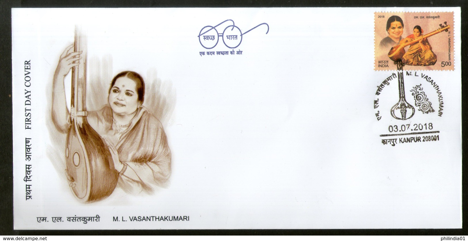 India 2018 Dr. M. L. Vasanthakumari Women Singer Musical Instrument Veena FDC - Musique