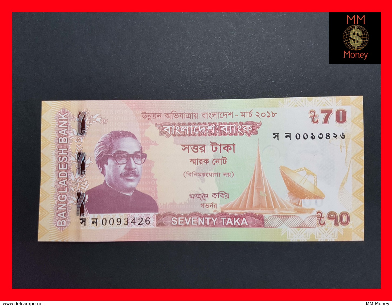 BANGLADESH 70 Taka 2018 P. New *Commemorative* UNC - Bangladesh