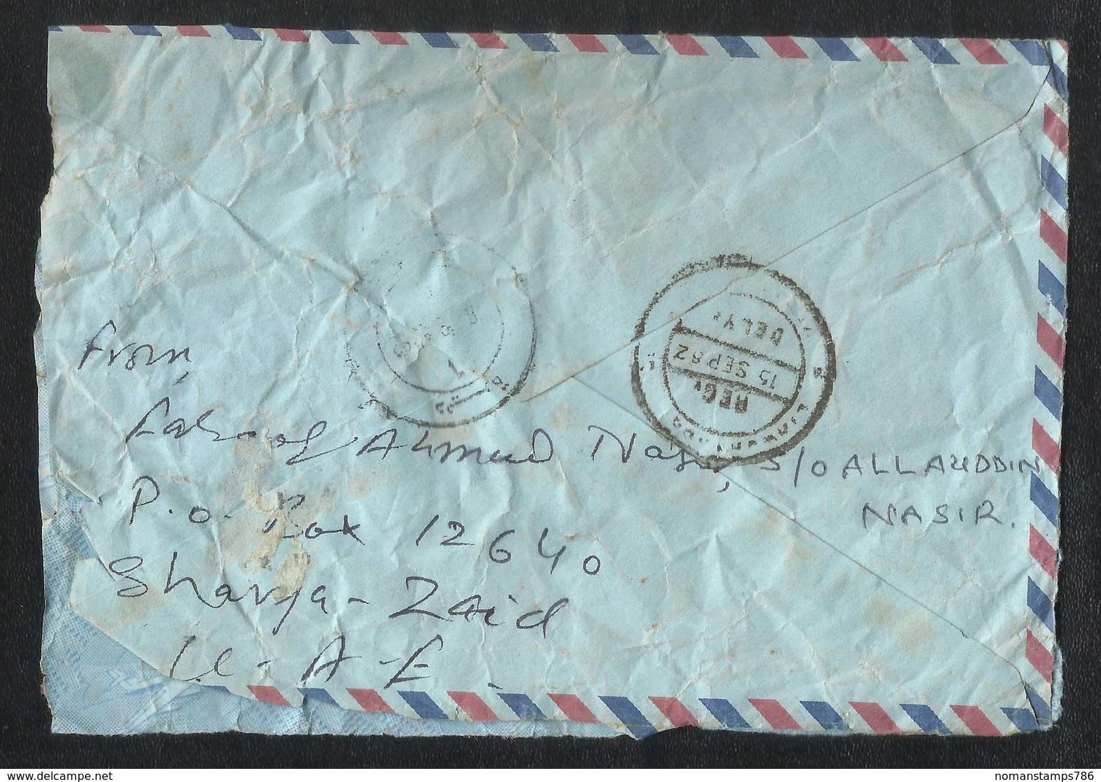United Arab Emirates 1982 Registered Postal Used Cover U A E To Pakistan CONDITION AS PER SCAN  Eagle Birds Animal - Abu Dhabi