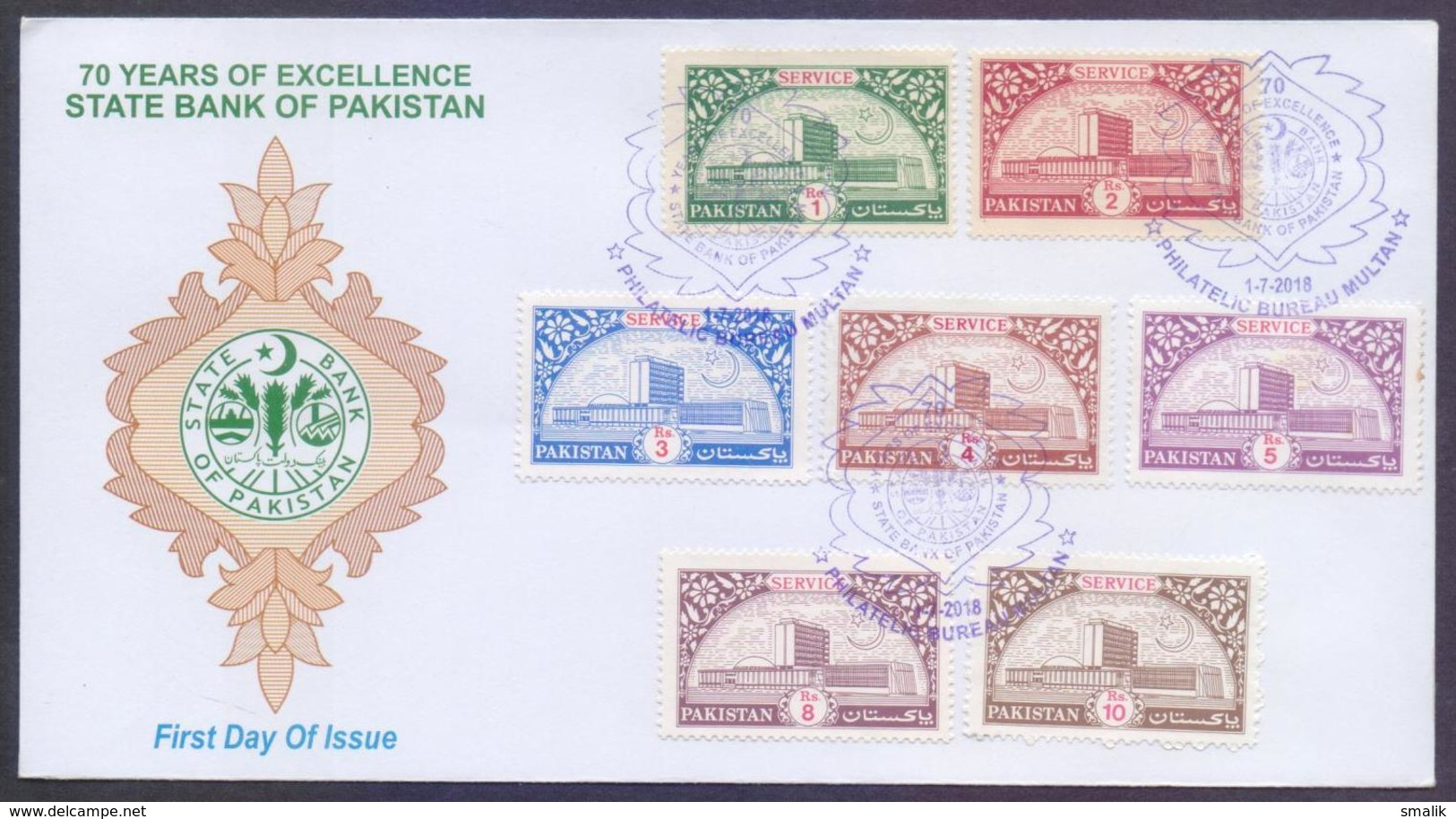PAKISTAN 2018 - SERVICE (State Bank) Complete Set On New FDC Cover, Cancelled From MULTAN Philatelic Bureau - Pakistan