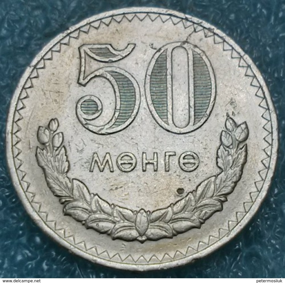 Mongolia 50 Möngö, 1970 - Mongolie