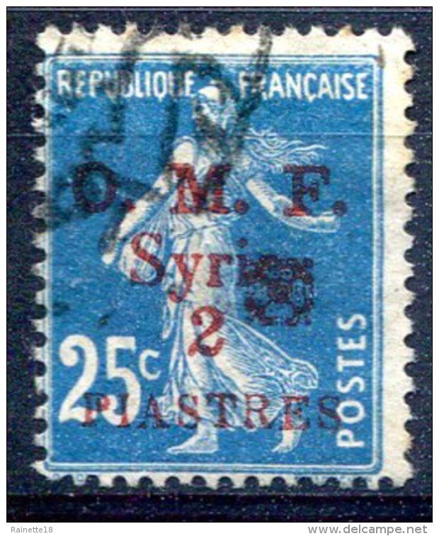 Syrie                N°   51 B Oblitéré - Syria (1919-1945)