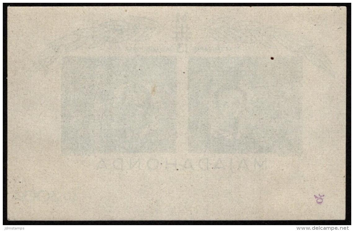 ROM SC #B148 MNH SS 1941 Vasile Arin And Ion Mota CV $75.00 - Blocks & Sheetlets