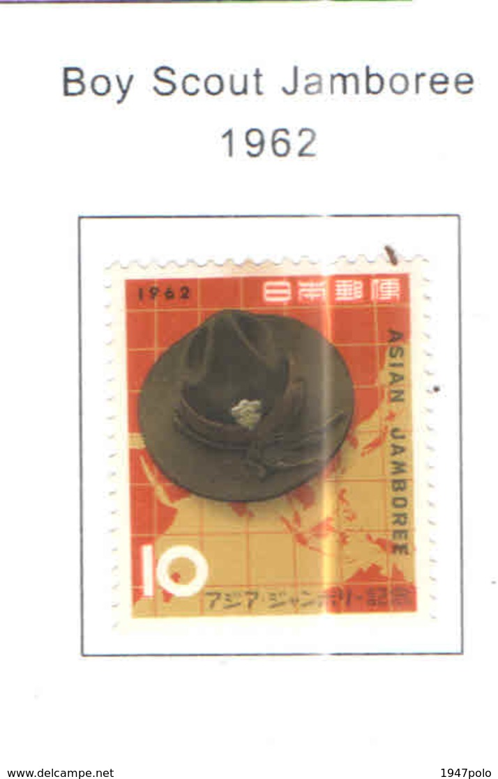 Giappone PO 1962 Boy Scout  Scott.763+See Scan On Sc Ott.Page: - Nuovi