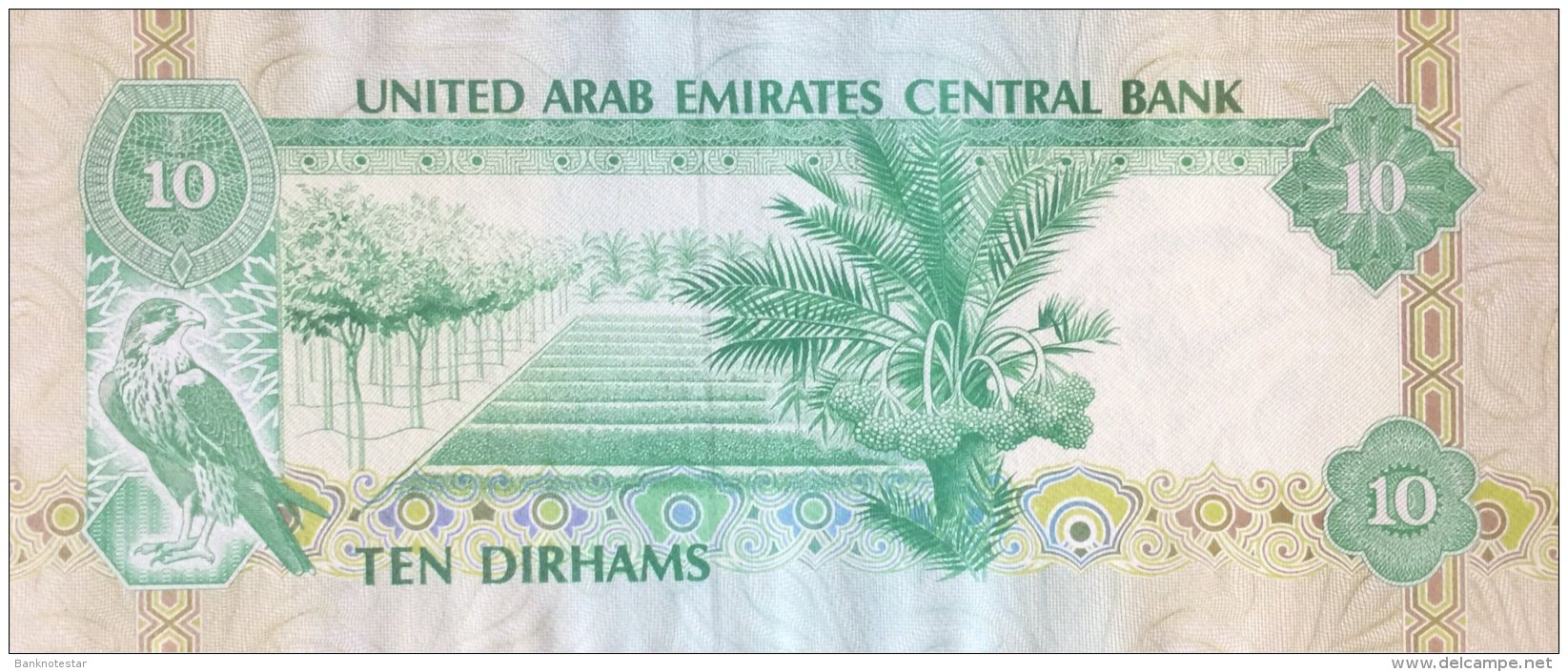 United Arab Emirates 10 Dirhams, P-8a (1982) - EF/XF - Ver. Arab. Emirate