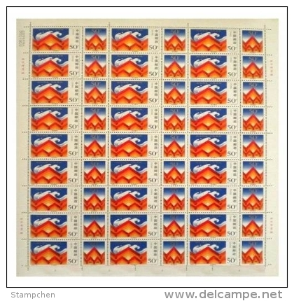 China 1998-31 Fighting Flood And Relieving Victims Stamps Sheet Semi Stamps - 1949 - ... People's Republic