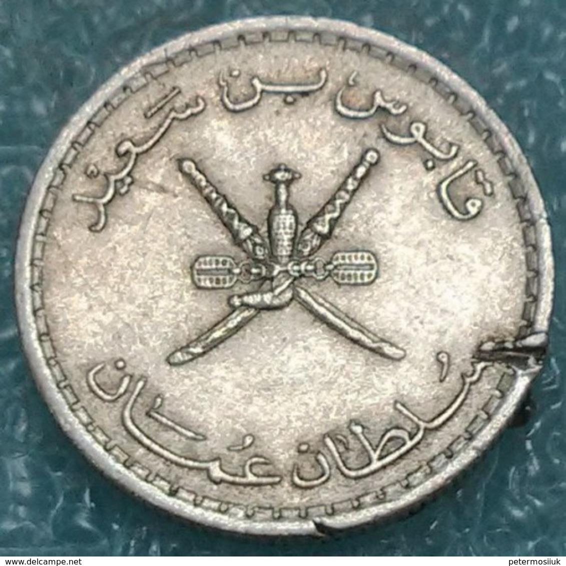 Oman 25 Baisa, 1406 (1985) -4432 - Oman