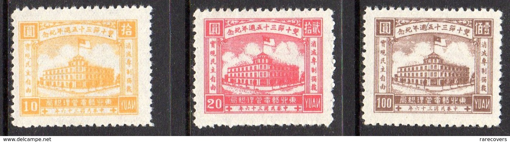 1947 Double Ten' MNH Set Very Fine Yang NE93-5 Privately Barely Offered Anymore &  CERTIFICATE (NE-29) - North-Eastern 1946-48