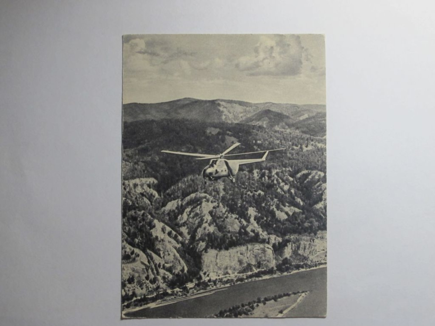 A Helicopter Over The Yenisei. 1956. Rare - Elicotteri
