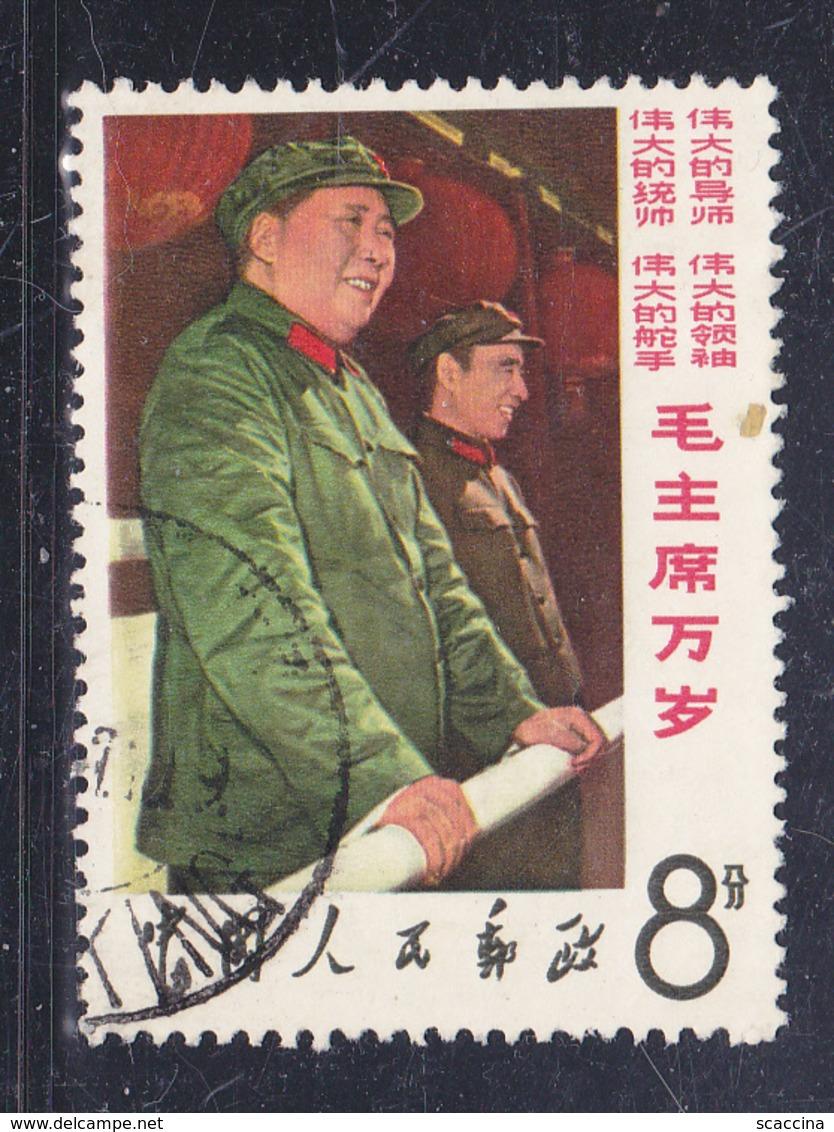 Repubblica Popolare  1967 Mao Tse-toung  1 Val. Yv. N°1739  Usato (0) - 1949 - ... Repubblica Popolare