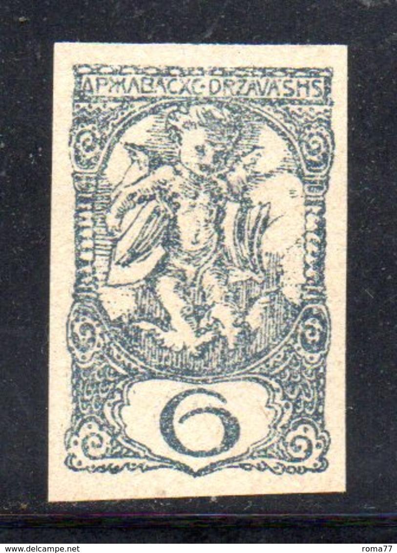 1012 490 - YUGOSLAVIA 1919 . Giornali Unificato N. 11A  Linguellato  * , - 1919-1929 Regno Dei Serbi, Croati E Sloveni