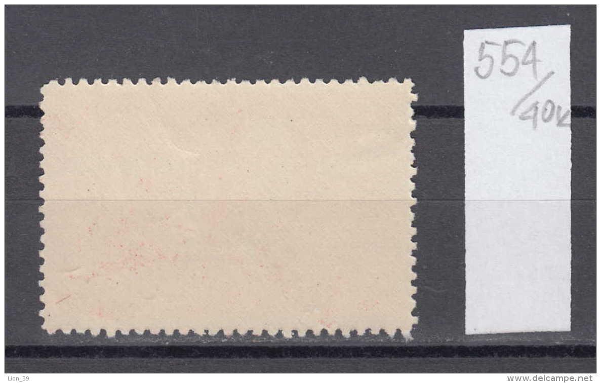 40K554 / 1949 Foire Internationale Bruxelles 17 - 29 Avril  , CINDERELLA LABEL VIGNETTE , Belgique Belgium Belgien - Commemorative Labels