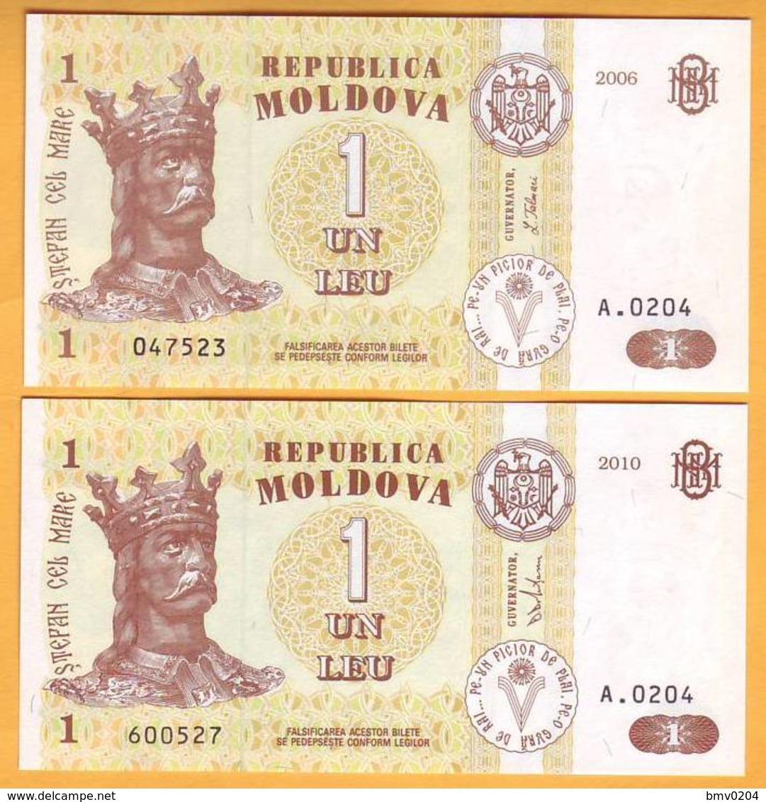 "2006 2010  Moldova ; Moldavie ; Moldau  ""1 LEI  2006 2010""  UNC One Lot  A.0204 - Moldavia"