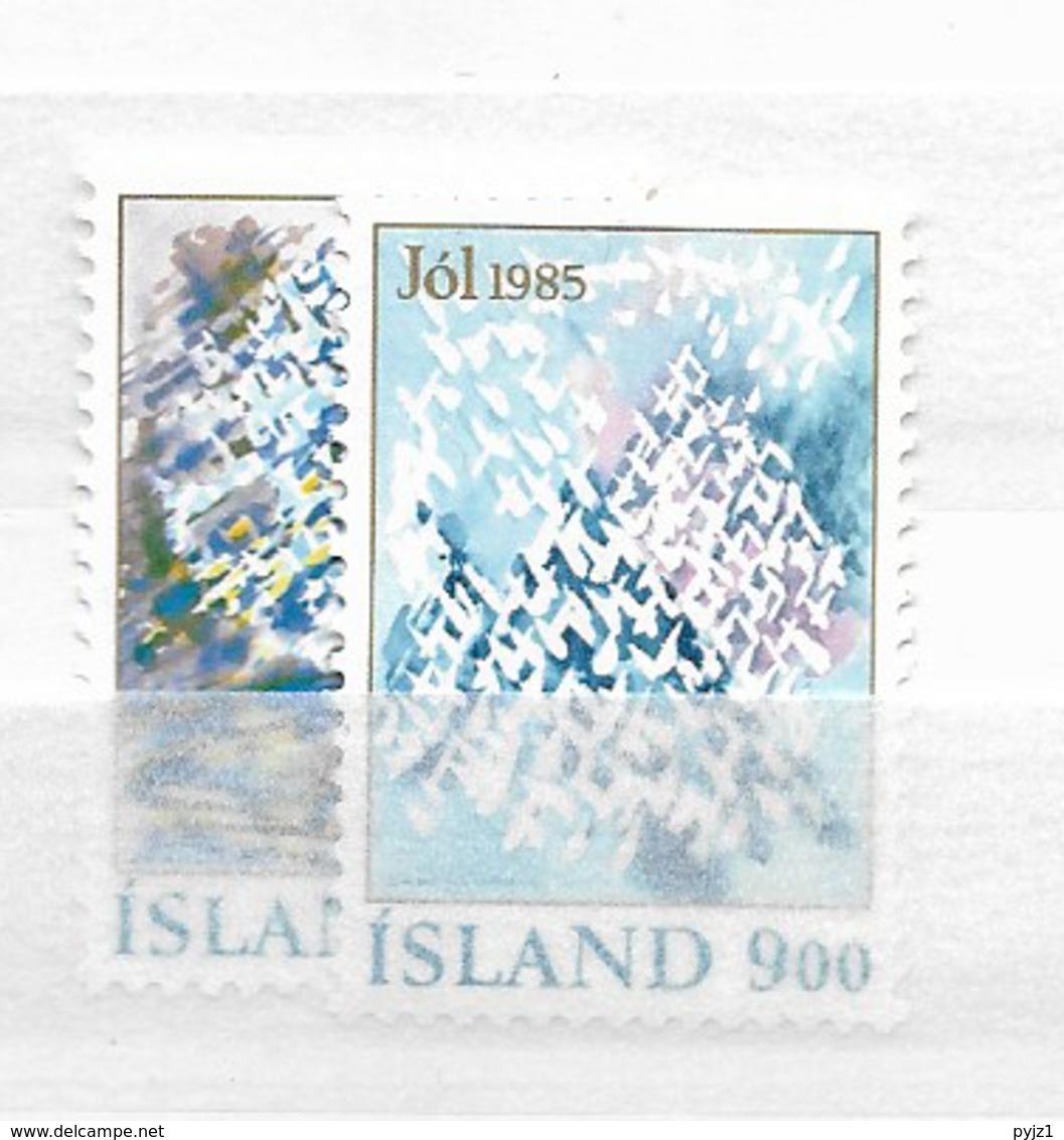 1985 MNH Iceland, Michel 642-3 Postfris** - 1944-... Republique
