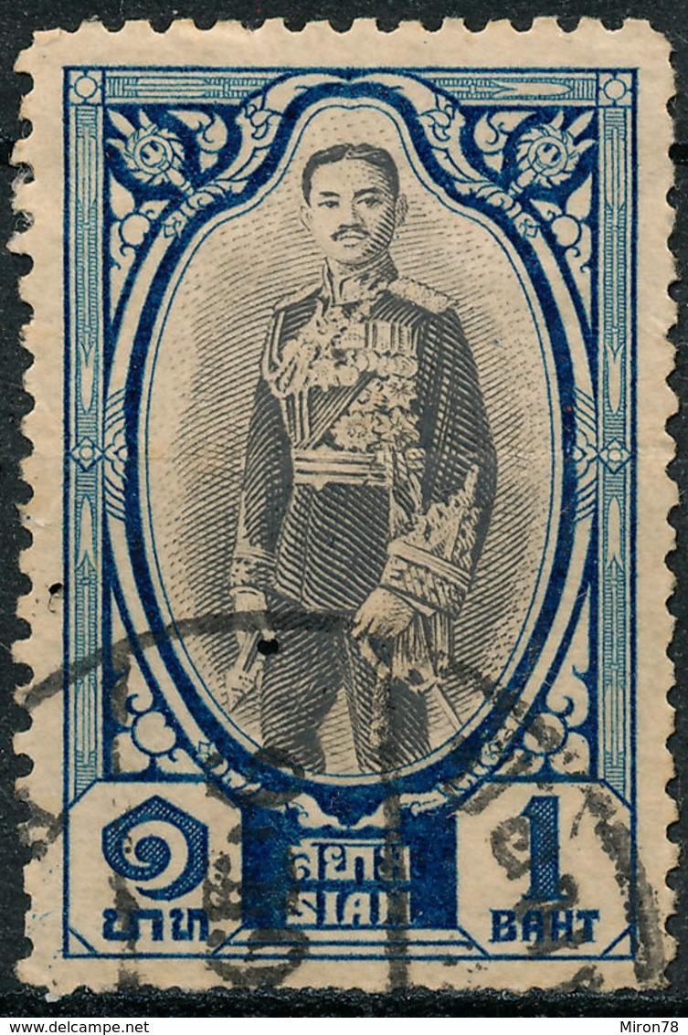 Stamp THAILAND,SIAM  1928 1b Used Lot34 - Thaïlande